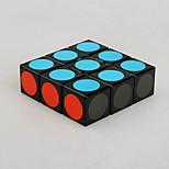 Недорогие -Кубик рубик * Спидкуб Кубики-головоломки Устройства для снятия стресса Обучающая игрушка головоломка Куб Классический Места Самолет