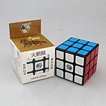 Недорогие -Кубик рубик * 3*3*3 Спидкуб Кубики-головоломки Устройства для снятия стресса Обучающая игрушка головоломка Куб Классический Места Самолет