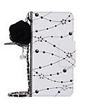 Недорогие -Кейс для Назначение Huawei P10 Plus P10 Кошелек Бумажник для карт со стендом Флип С узором Чехол Цветы Твердый Искусственная кожа для
