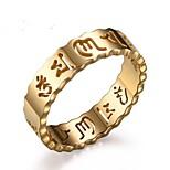 Недорогие -Муж. Классические кольца , азиатский Нержавеющая сталь Круглый Бижутерия Повседневные