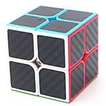 Недорогие -Кубик рубик 2*2*2 Спидкуб Кубики Рубика головоломка Куб Матовое стекло Школа/выпускной Самолет Подарок