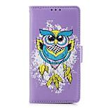 Недорогие -Кейс для Назначение Huawei P9 Lite P8 Lite (2017) Бумажник для карт Кошелек со стендом Флип Рельефный Чехол Сова Твердый Искусственная