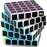 Недорогие -Кубик рубик 5*5*5 Спидкуб головоломка Куб Матовое стекло Спортивные товары Самолет Подарок