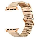 Недорогие -Ремешок для часов для Apple Watch Series 3 / 2 / 1 Apple Повязка на запястье Современная застежка Нержавеющая сталь