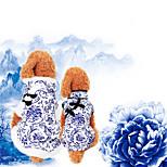 Недорогие -Собака Футболка Жилет Одежда для собак Стиль Для отдыха модный Цветочные/ботанический Марля Реактивная печать Белый Синий Костюм Для
