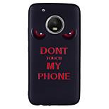 Недорогие -Кейс для Назначение Motorola G5 Plus G5 С узором Задняя крышка Слова / выражения Мягкий Силикон для Мото G5 Plus Moto G5 Мото G4 Plus