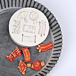 Недорогие -Круглый конфеты силикагель Праздник День рождения Новый год День Благодарения