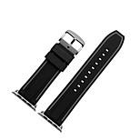Недорогие -Ремешок для часов для Apple Watch Series 3 / 2 / 1 Apple Повязка на запястье Спортивный ремешок Современная застежка силиконовый