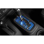 Недорогие -автомобильная коробка передач охватывает diy автомобильные интерьеры для джипа все годы wrangler алюминий металл