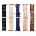 Недорогие -Ремешок для часов для Apple Watch Series 3 / 2 / 1 Apple Современная застежка PU Повязка на запястье