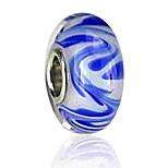 Недорогие -Ювелирные изделия DIY 1 штук Бусины Цветная глазурь Сплав Тёмно-синий Круглый Шарик 0.2 cm DIY Ожерелье Браслеты