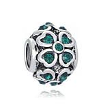 Недорогие -Ювелирные изделия DIY 1 штук Бусины Искусственный бриллиант Сплав Белый Зеленый Круглый Шарик 0.2 cm DIY Ожерелье Браслеты