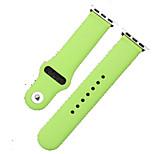 Недорогие -Ремешок для часов для Apple Watch Series 3 / 2 / 1 Apple Классическая застежка силиконовый Повязка на запястье