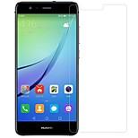 Недорогие -Защитная плёнка для экрана Huawei для P10 Lite Закаленное стекло 1 ед. Защитная пленка для экрана 2.5D закругленные углы Уровень защиты