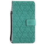 Недорогие -Кейс для Назначение Huawei P8 Lite (2017) P10 Lite Бумажник для карт Кошелек со стендом Флип С узором Чехол Сплошной цвет Кружева Печать