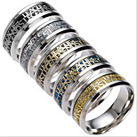 cheap -Men's Women's Band Ring Gold Black Silver Blue Gold/Black Stainless Geometric Fashion Daily Costume Jewelry