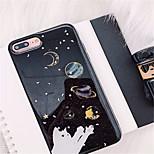 Недорогие -Кейс для Назначение Apple iPhone X iPhone 7 Plus С узором Кейс на заднюю панель Кот Мягкий ТПУ для iPhone X iPhone 8 Pluss iPhone 8