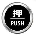 Недорогие -Стикер на кнопку Стиль кристалла / горного хрусталя Металл / Плакирование / Сухой цветок Металл iPhone 8 Plus / 7 Plus / 6S Plus / 6 Plus