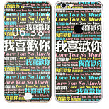 cheap -1 pc Skin Sticker for Scratch Proof Lolita Pattern PVC iPhone 6s/6