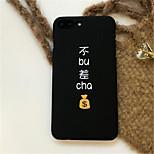 Недорогие -Кейс для Назначение Apple iPhone X iPhone 7 Plus С узором Кейс на заднюю панель Слова / выражения Твердый Акрил для iPhone X iPhone 8