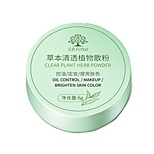 cheap -1pcs Powder Dry N / A Oil-control Natural Face # Natural Unscented Other Make Up