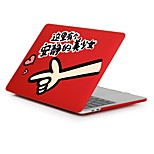 """Недорогие -MacBook Кейс для Романтика Слова / выражения пластик Новый MacBook Pro 15"""" Новый MacBook Pro 13"""" MacBook Pro, 15 дюймов MacBook Air, 13"""