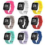 Недорогие -Ремешок для часов для Fitbit Blaze Fitbit Спортивный ремешок силиконовый Повязка на запястье
