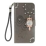 Недорогие -Кейс для Назначение Sony Xperia XZ1 Xperia XZ2 Бумажник для карт Кошелек со стендом Флип С узором Чехол Сова Твердый Кожа PU для Xperia