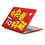 """Недорогие -MacBook Кейс для Романтика / Слова / выражения пластик Новый MacBook Pro 15"""" / Новый MacBook Pro 13"""" / MacBook Pro, 15 дюймов"""
