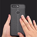 Недорогие -Кейс для Назначение OnePlus OnePlus 5T Рельефный Кейс на заднюю панель Однотонный Мягкий ТПУ для OnePlus 5T