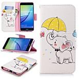 Недорогие -Кейс для Назначение Huawei P10 Lite Кошелек / Бумажник для карт / со стендом Чехол Слон Твердый Кожа PU для P10 Lite