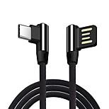 abordables -Tipo C Adaptador de cable USB Carga rapida / Alta Velocidad / Trenzado Cable Para Samsung / Huawei / LG 100cm Aluminio / Nailon