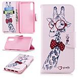 Недорогие -Кейс для Назначение Huawei P20 Кошелек / Бумажник для карт / со стендом Чехол Животное Твердый Кожа PU для Huawei P20