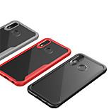 Недорогие -Кейс для Назначение Huawei P20 Pro / P20 lite Cool Кейс на заднюю панель Однотонный Твердый ПК для Huawei P20 / Huawei P20 Pro / Huawei