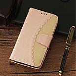 Недорогие -Кейс для Назначение Huawei P20 Pro / P20 lite Кошелек / Бумажник для карт / со стендом Чехол Однотонный Твердый Кожа PU для Huawei P20 / Huawei P20 Pro / Huawei P20 lite