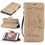 Недорогие -Кейс для Назначение Huawei P10 Кошелек / Бумажник для карт / со стендом Чехол Животное Твердый Кожа PU для P10