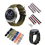 Недорогие -Ремешок для часов для Gear S3 Frontier / Gear S3 Classic Samsung Galaxy Спортивный ремешок Нейлон Повязка на запястье