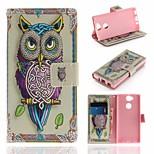 Недорогие -Кейс для Назначение Sony Xperia XA2 Кошелек / Бумажник для карт / со стендом Чехол Сова Твердый Кожа PU для Xperia XA2