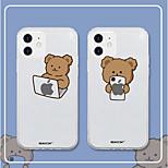 abordables -téléphone Coque Pour Apple Coque Arriere iPhone 12 Pro Max 11 SE 2020 X XR XS Max 8 7 Antichoc Motif Jouer avec le logo Apple TPU