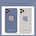 abordables -téléphone Coque Pour Apple Coque Arriere iPhone 12 Pro Max 11 SE 2020 X XR XS Max 8 7 6 Antichoc Mot / Phrase TPU