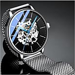 economico -Per uomo orologio meccanico Analogico Carica automatica geometrico Classico Orologi con incisioni / Un anno / Acciaio inossidabile / Acciaio inossidabile