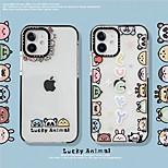economico -telefono Custodia Per Apple Per retro iPhone 12 Pro Max 11 SE 2020 X XR XS Max 8 7 Resistente agli urti Fantasia / disegno Animali TPU