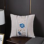 economico -Fodera per cuscino floreale 1 pz 45x45 cm lino per divano camera da letto