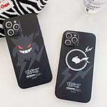 economico -telefono Custodia Per Apple Per retro iPhone 12 Pro Max 11 SE 2020 X XR XS Max 8 7 Resistente agli urti A prova di sporco IMD Cartoni animati TPU