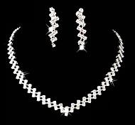 abordables -Parure de Bijoux Clair Alliage Comprend Argent pour Mariage Soirée Occasion spéciale Anniversaire Fiançailles / Cadeau