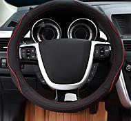 economico -Copristerzo per auto vera pelle 38 cm Blu / Rosso / Beige Per Guado Messa a fuoco / Scorta / Mondeo Tutti gli anni