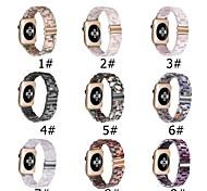 economico -Cinturino intelligente per Apple  iWatch 1 pcs Chiusura moderna Ceramica Sostituzione Custodia con cinturino a strappo per Apple Watch Serie SE / 6/5/4/3/2/1 38 millimetri 40 mm 42 millimetri 44mm