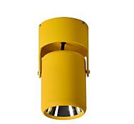 abordables -1 set 12 W 1000 lm 1 Perles LED Lampes sur Rail Blanc Chaud Blanc Naturel 110-240 V Commercial Maison / Bureau / CE