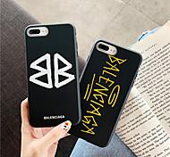 economico -telefono Custodia Per Apple Per retro iPhone 12 Pro Max 11 SE 2020 X XR XS Max 8 7 6 iPhone 11 Pro Max SE 2020 X XR XS Max 8 7 6 Fantasia / disegno Frasi famose TPU