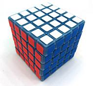 abordables -Ensemble de cubes de vitesse 1 pcs Cube magique Cube QI 5*5*5 Cubes Magiques Casse-tête Cube Soulagement de stress et l'anxiété Lueur Facile à Utiliser Adolescent Adulte Jouet Cadeau